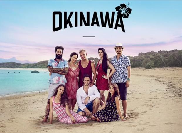 be okinawa meet the cast