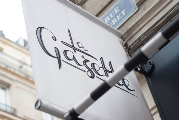 la gazette restaurant 5